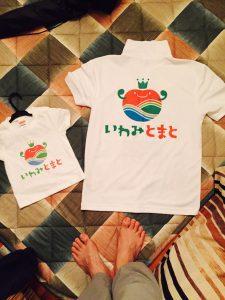 いわみとまと宣伝ポロシャツ1